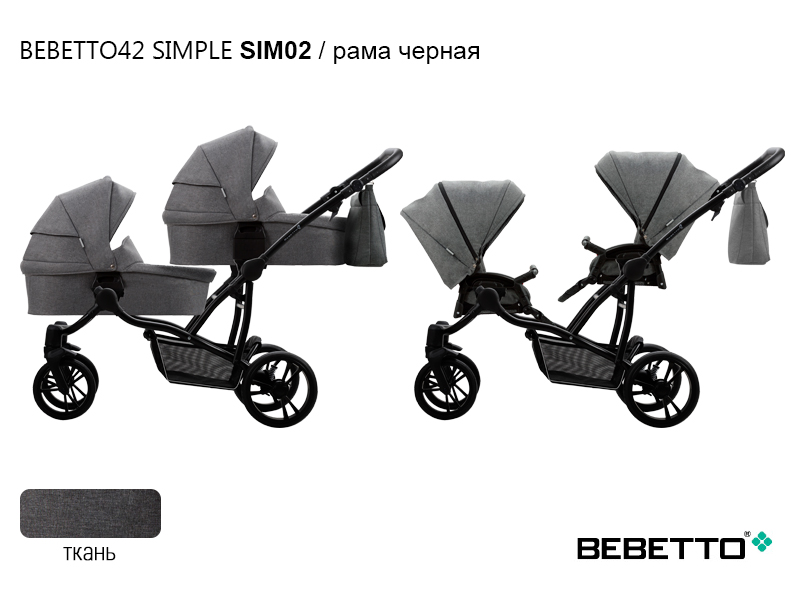 Коляска для двойни Bebetto42 Simple 2в1 . Фото N14