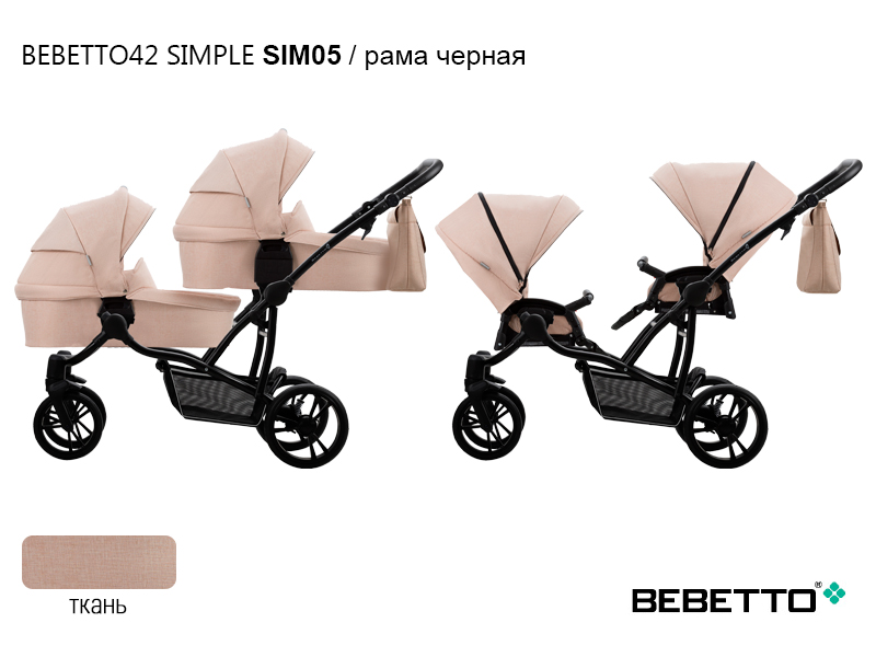 Коляска для двойни Bebetto42 Simple 2в1 . Фото N11