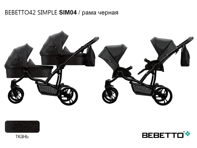 Коляска для двойни Bebetto42 Simple 2в1 . Фото N12